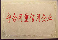 苏州商标注册公司资质展示